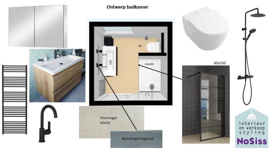 Moodboard badkamer NoSiss Interieurstyling